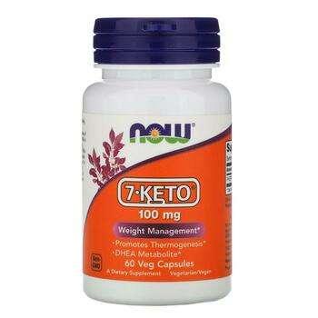 Купить 7-KETO 100 mg 60 Veg Capsules ( 7-KETO 100 мг 60 капсул на рас...