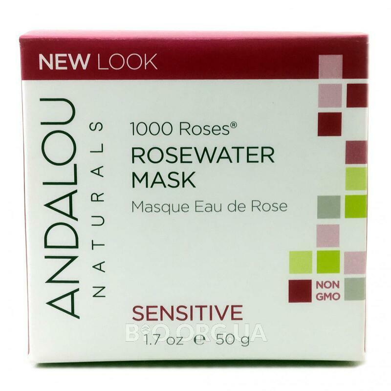 Андалу Нейчералс 1000 роз маска из розовой воды для чувствител... фото товара