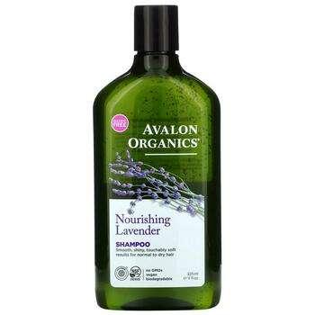 Купить Shampoo Nourishing Lavender 325 ml