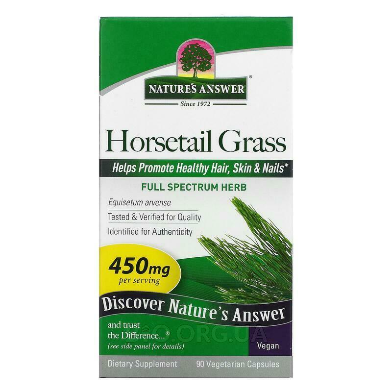 Трава конский хвощ 450 мг 90 капсул фото товара
