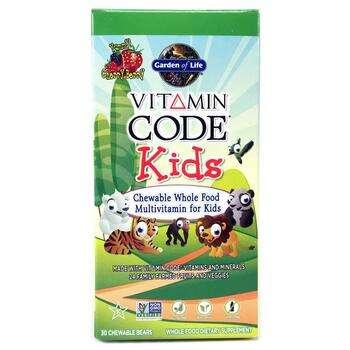 Купить Vitamin Code Kids Chewable Whole Food Cherry Berry 30 Chewable