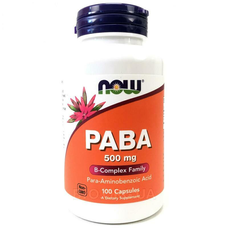 Паба 500 мг 100 капсул фото товара