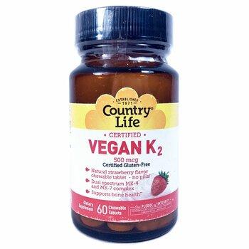 Купить Vegan K2 Strawberry 500 mcg 60 Smooth Melts