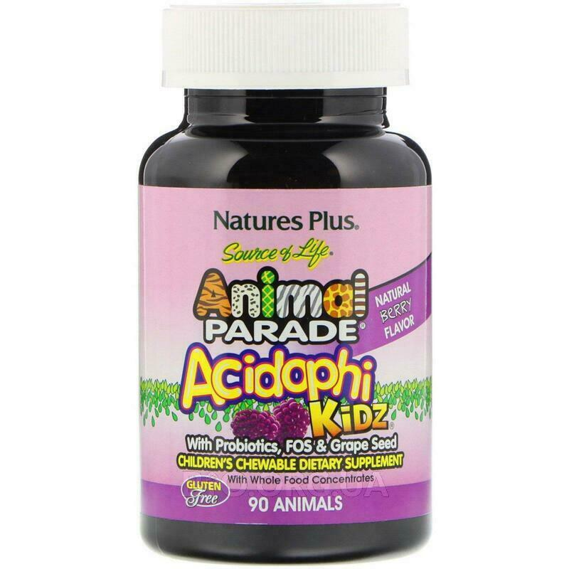 Нейчералс Плюс Пробиотики AcidophiKidz детские жевательные кон... фото товара