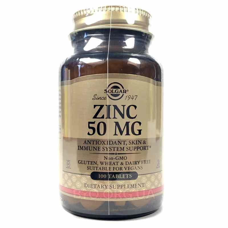 Цинк 50 мг 100 таблеток фото товара