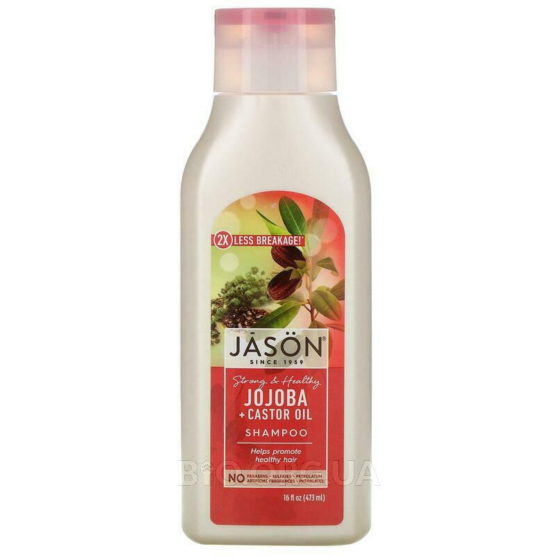 Pure Natural Shampoo Long Strong Jojoba 473 ml фото товара