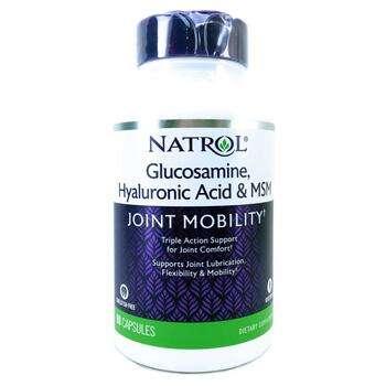 Купить Natrol Glucosamine Hyaluronic Acid & MSM90 Capsules