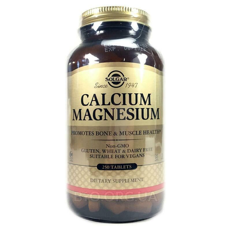 Кальций Магний 250 Таблеток фото товара