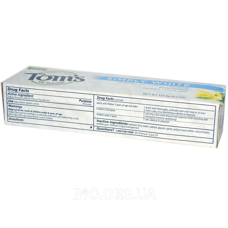 Томс Мэйн отбеливающая Фторсодержащая зубная паста сладкая мята 133 г