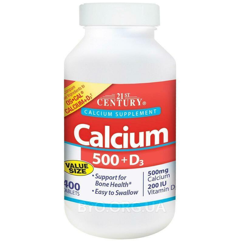 21 век Кальций 500 мг Д3 400 капсул фото товара