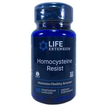 Купить Homocysteine Resist 60 Vegetarian Capsules