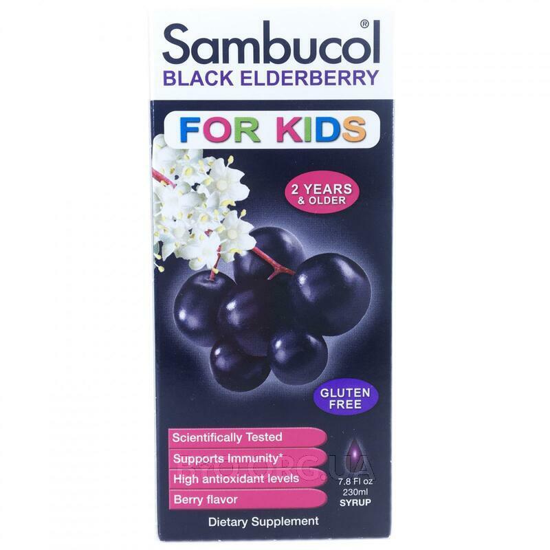 Сироп из черной бузины для детей со вкусом ягод 230 мл фото товара
