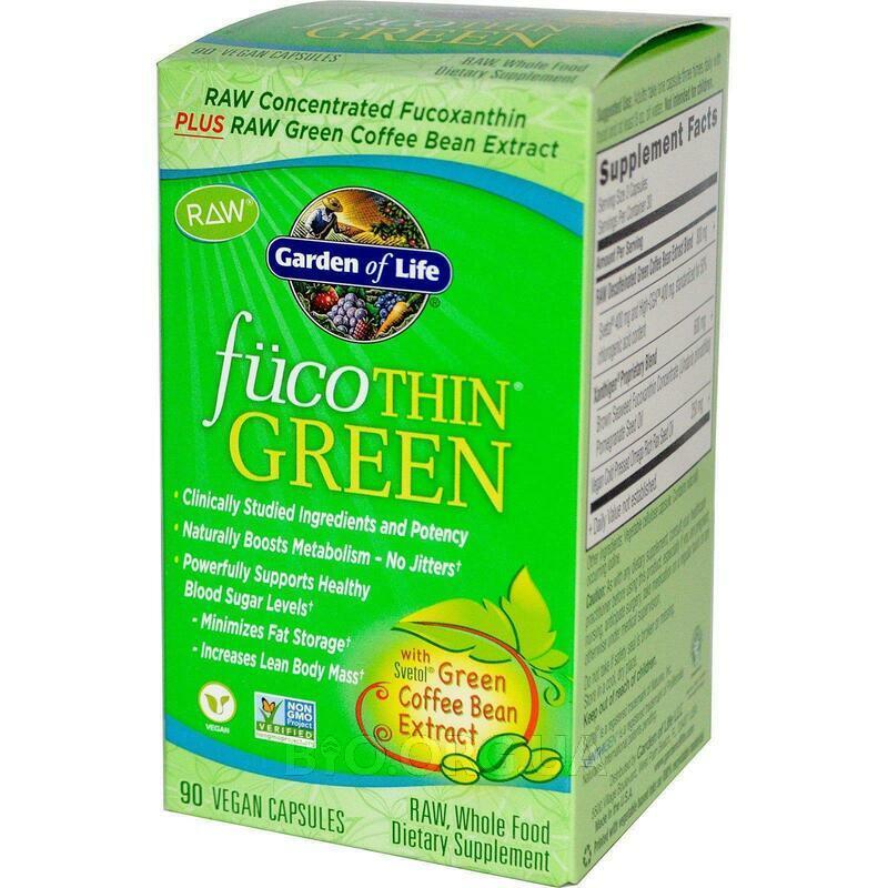 FucoThin Green 90 растительных капсул фото товара