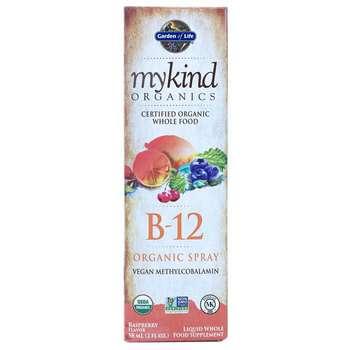 Купить Garden of Life MyKind Organics B-12 Spray Raspberry 58 ml