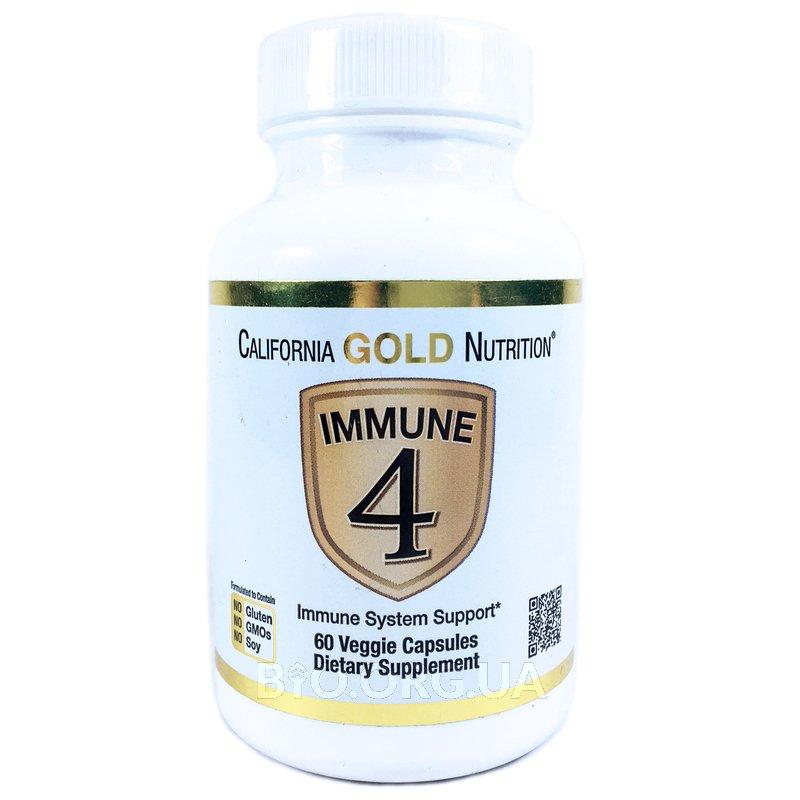 Immune 4 Поддержка иммунной системы 60 растительных капсул фото товара