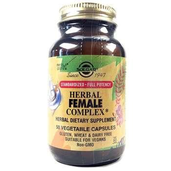 Купить Solgar Herbal Female Complex 50 VCaps