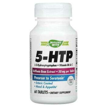 Купить Nature's Way 5 HTP 50 mg Each 60 Tablets