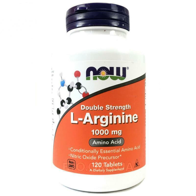 L аргинин 1000 мг 120 таблеток фото товара