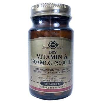 Купить Solgar Сухой Витамин А 1500 мкг 5000 МЕ 100 таблеток