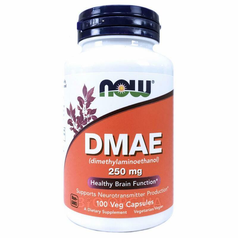 Диметиламиноэтанол 250 мг 100 капсул фото товара