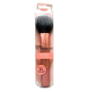 Купить Your Base Flawless Powder Brush (Бездоганна кисть для пудри)