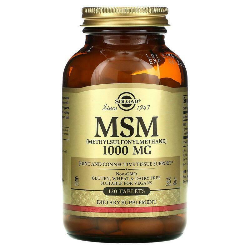 МСМ Метилсульфонилметан 1000 мг 120 таблеток фото товара