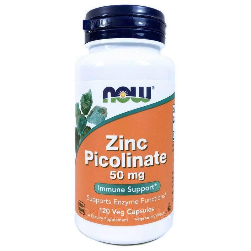 Пиколинат цинка 50 мг 120 капсул фото товара