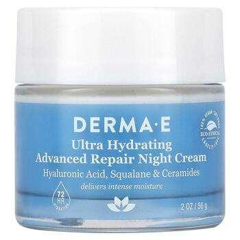 Купить Hydrating Night Cream 56 g (Дерма Е зволожуючий нічний крем 56 г)