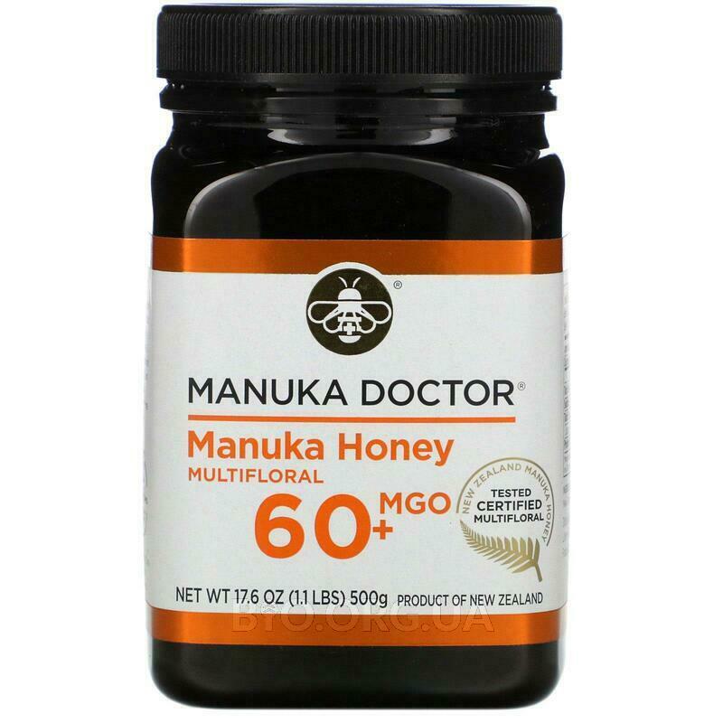 Apiwellness 20 Bio Active Manuka Honey 1 500 г фото товара