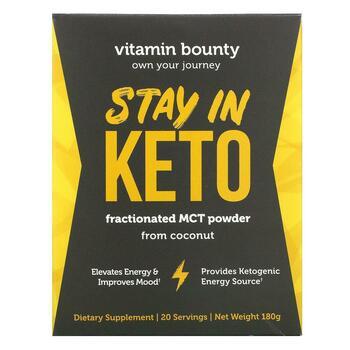 Купить Stay In Keto Fractioned MCT Powder from Coconut 180 g ( Stay I...