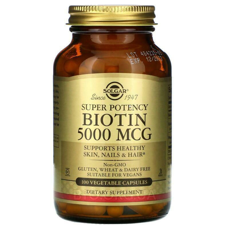 Biotin 5000 mcg 100 Veggie Caps фото товара