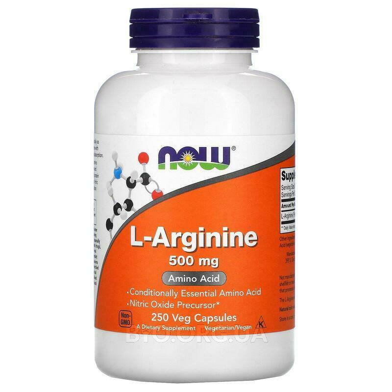 L аргинин 500 мг 250 капсул фото товара