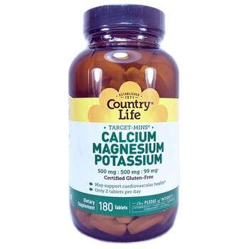 Купить Calcium Magnesium and Potassium 180 Tablets (Кальцій, магній і...