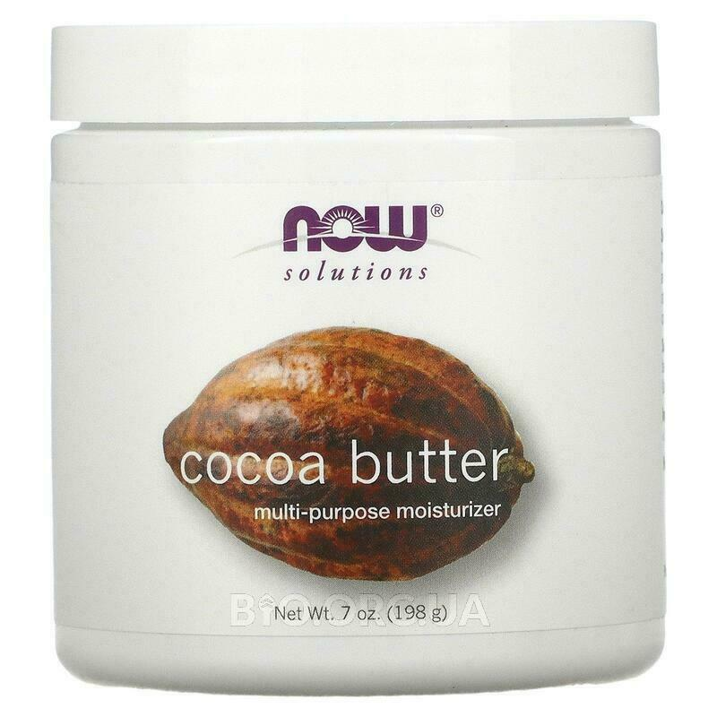 Now Foods Solutions Cocoa Butter 207 ml