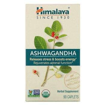 Купить Ashwagandha 90 Caplets