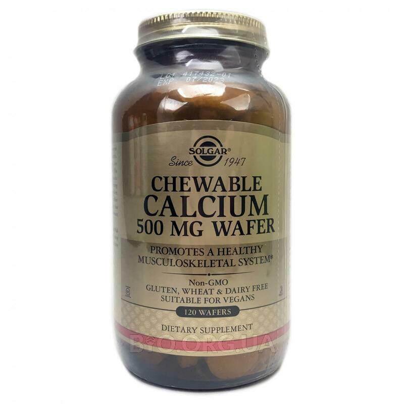 жевательный кальций 500 мг 120 шт фото товара