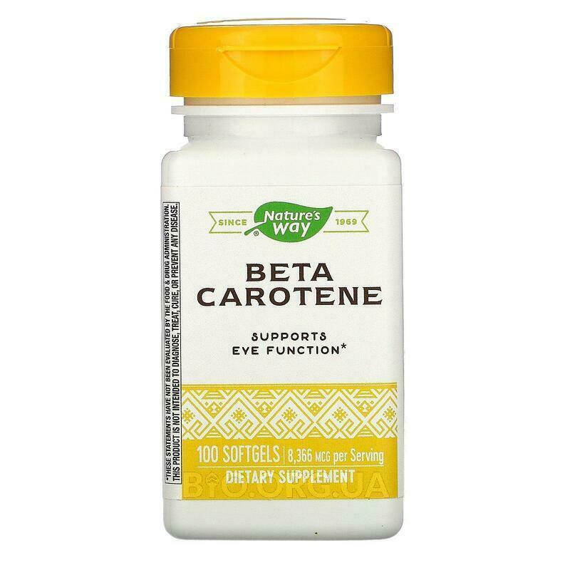 Nature's Way Бета-каротин 25000 МЕ 100 мягких таблеток фото товара