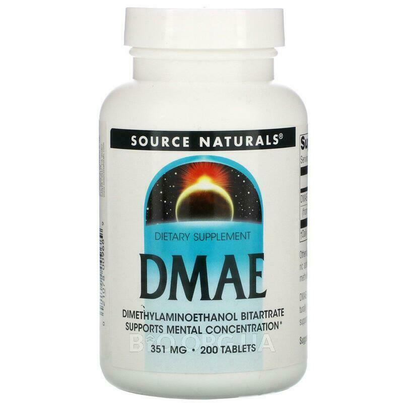 DMAE 351 мг 200 таблеток фото товара