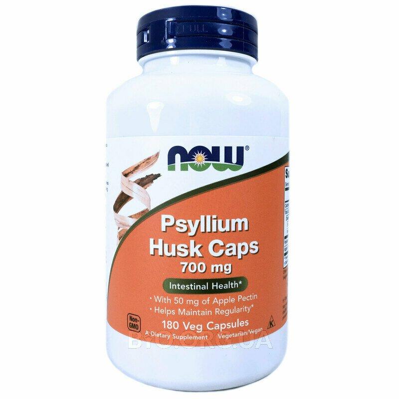 Псиллиум или исфагула шелуха семян подорожника 700 мг 180 капсул фото товара