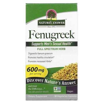 Купить Nature's Answer Fenugreek 600 mg 90 Vegetarian Capsules