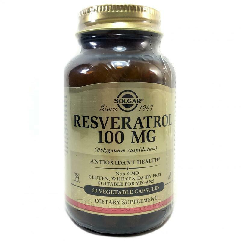 Ресвератрол 100 мг 60 растительных капсул фото товара