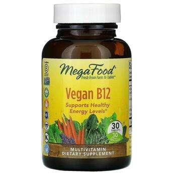 Купить Vegan B12 30 Tablets (Вітамін B12 з B6 і фолієву кислоту для в...