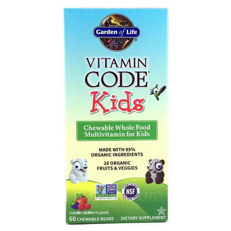 Витаминный код Жевательные мультивитамины для детей из цельных... фото товара