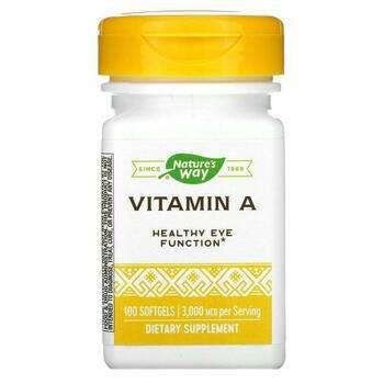 Купить Vitamin A 10000 IU 100 Softgels