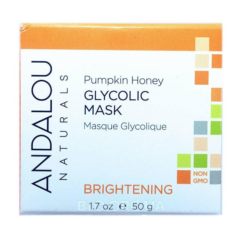 Андалу Нейчералс Гликолевая маска тыква и мёд осветляющая 50 г фото товара