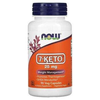 Купить 7-KETO 25 mg 90 Veg Capsules ( 7-KETO 25 мг 90 капсул на росли...