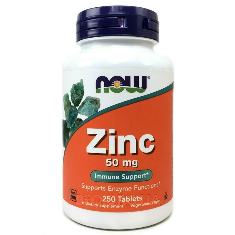 Цинк 50 мг 250 таблеток фото товара