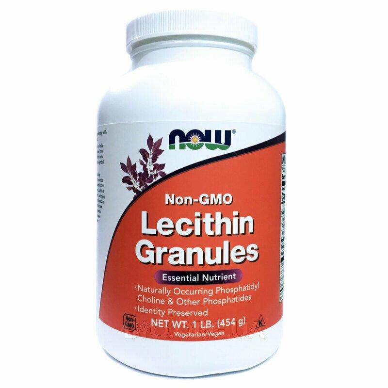 Лецитин в гранулах без ГМО 454 г фото товара