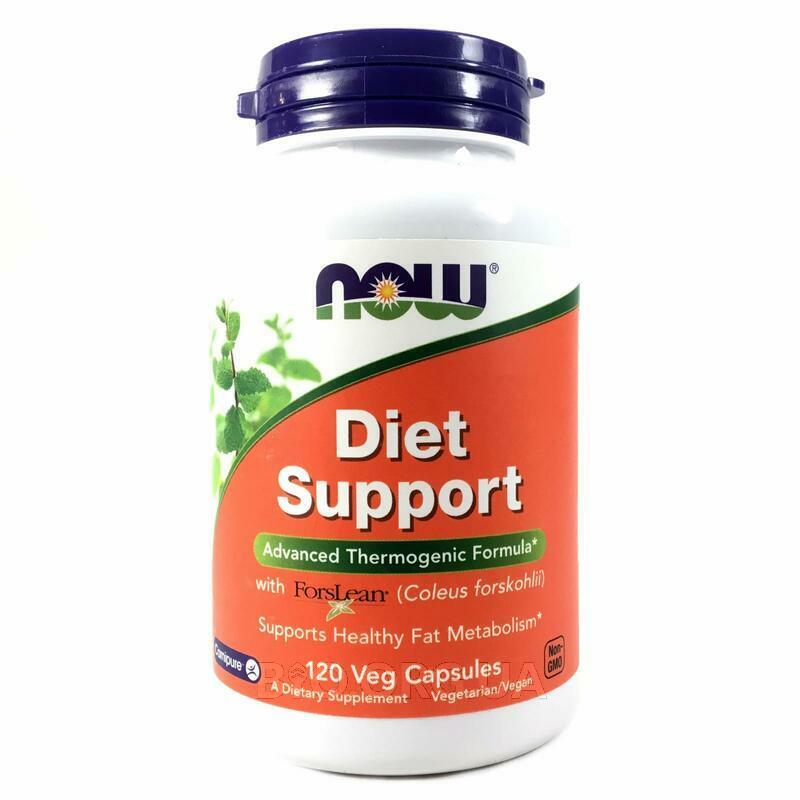 Diet Support 120 растительных капсул фото товара