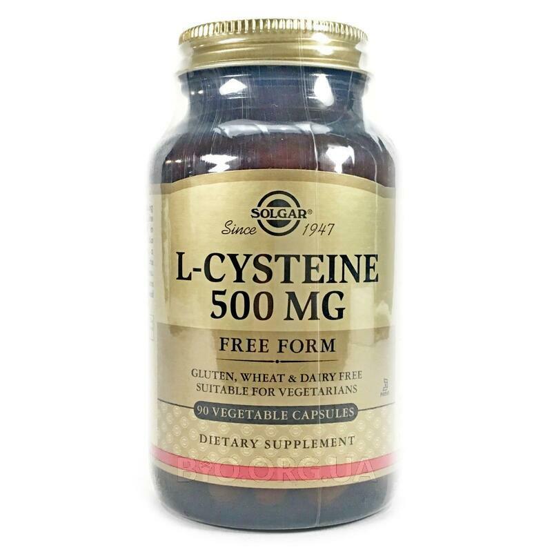 L-цистеин 500 мг 90 капсул фото товара